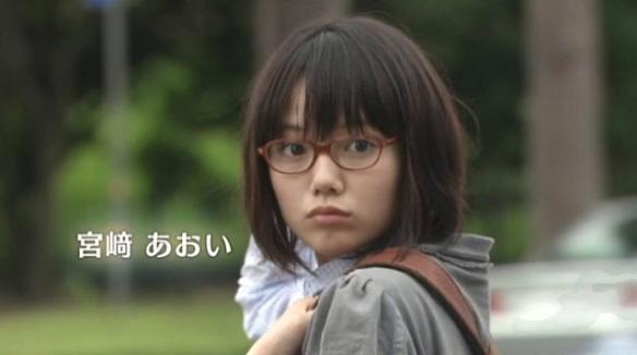 Shizuru