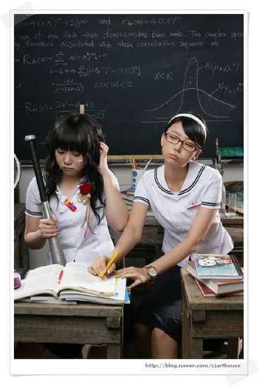 Se-ri e Yun-mi