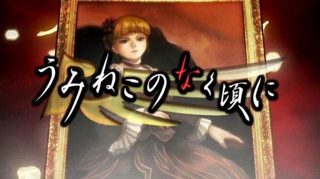 Umineko no Naku Koro ni - OP - Large 01
