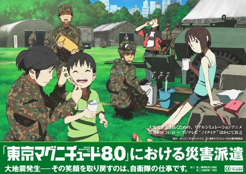 0729rikuji_R