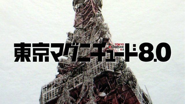 tokyo-magnitude-8-op-title-screen-tokyo-tower
