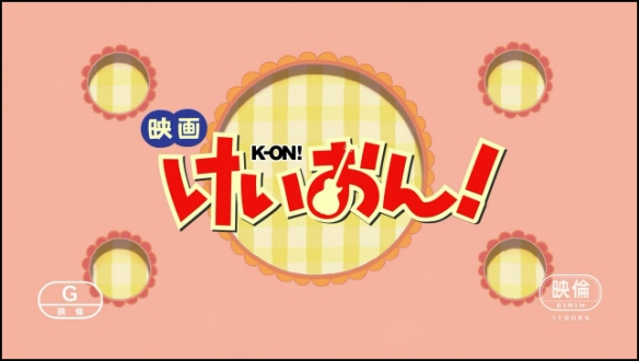 Logo do filme de K-ON!