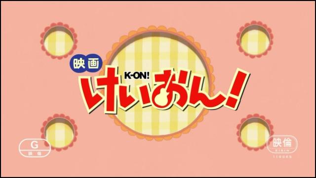Logo do filme de K-ON!