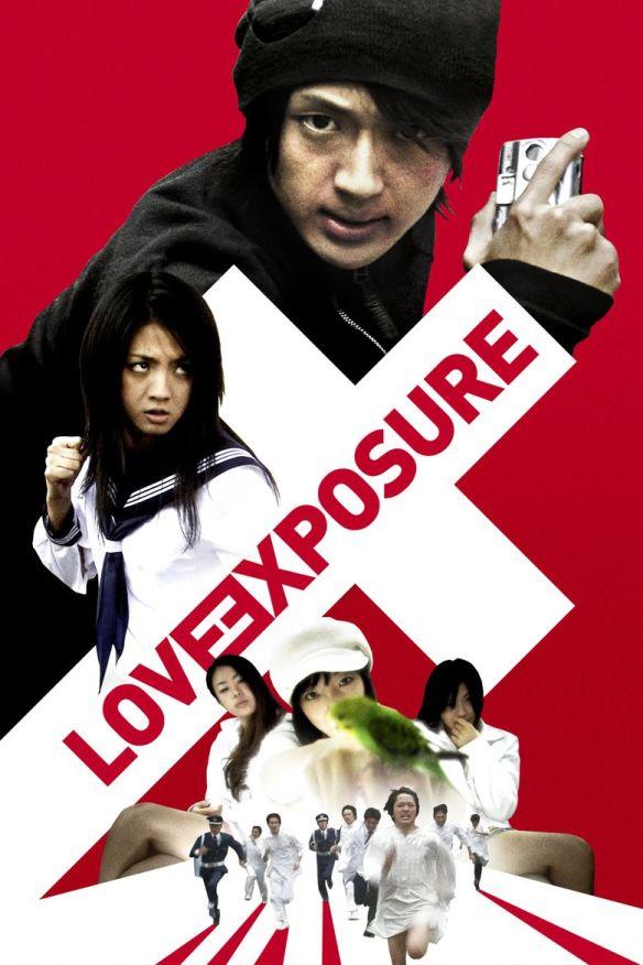 Ai no Mukidashi - Love Exposure