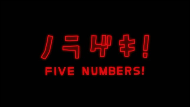 Fiver-Numbers-Anime-Logo