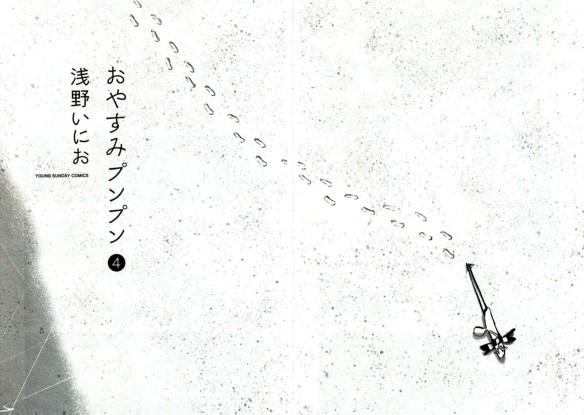 Oyasumi Punpun 6