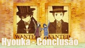 HYOUKA00008 copy