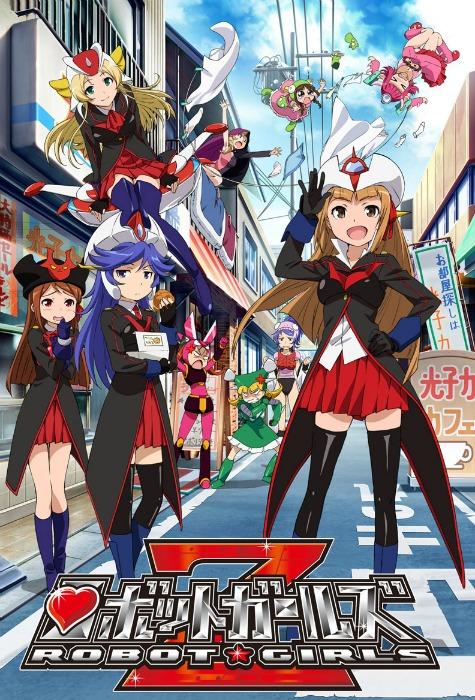 Robot Girls Z-anime