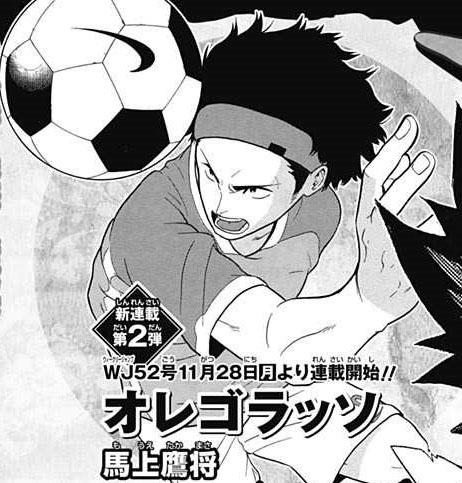 Ore Golazo é a nova série de futebol da Jump