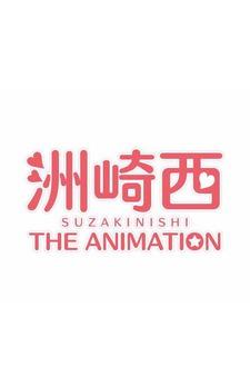 Suzakinishi - The Animation