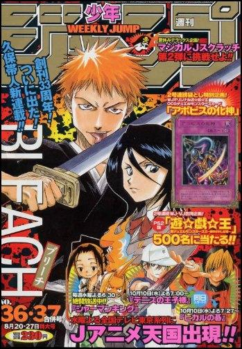 9-Bleach-Jump-Cover-2001