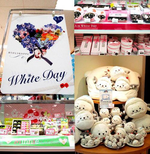 whiteday-presentes