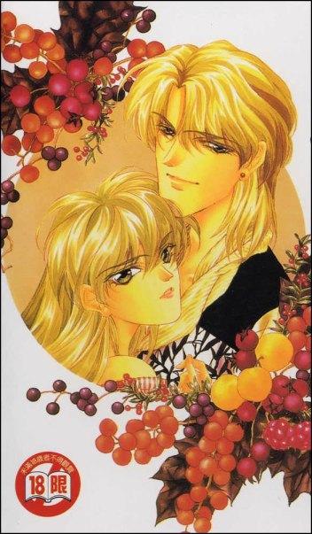 full-moon-ni-sasayaite-manga-panini2