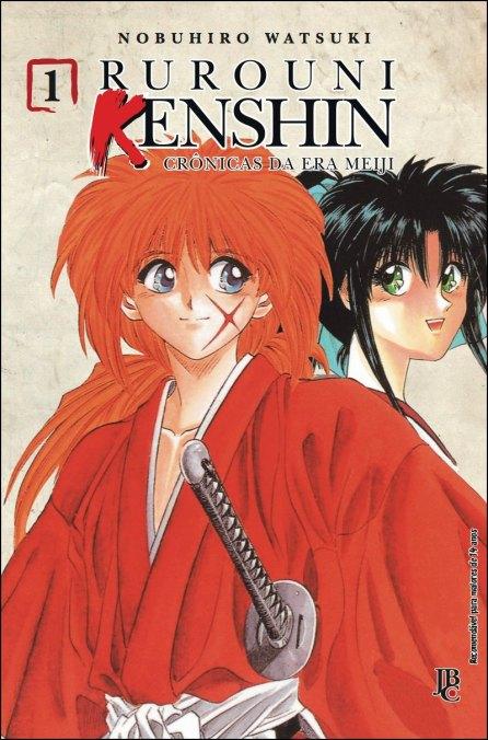 Capa-Rurouni-Kenshin-1-Editora-JBC