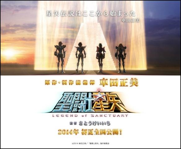 Saint-Seiya-Legend-of-Sanctuary-teaser2]