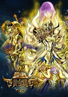 Saint-Seiya-Soul-of-Gold