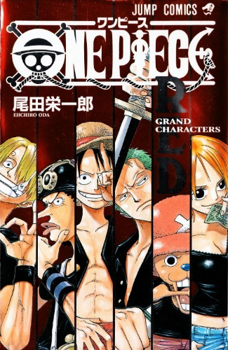 One_Piece_Red_Grand_Characters
