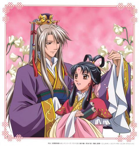 Ryuuki e Shuurei
