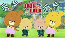 Ganbare! Lulu Lolo 3rd Season