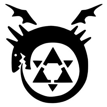 """Ouroboros ou """"dragão mordendo o rabo"""", símbolo dos homunculus e da alquimia na Idade Média."""