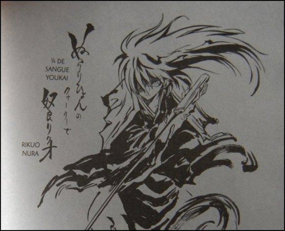 nura-manga-editora-jbc4