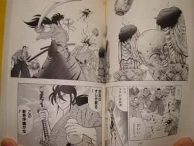 """Série atípica de Kurumada, sem """"golpes mirabolantes""""... ou quase."""