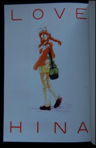 Naru-JBC-página-colorida