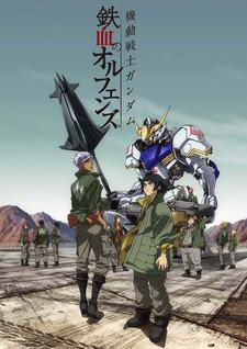 Kidou Senshi Gundam Tekketsu no Orphans