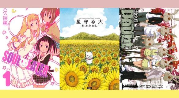 Doubt-Hoshi-Inu-Soul-Eater-Not-Editora-JBC-Anime-Friends-2014