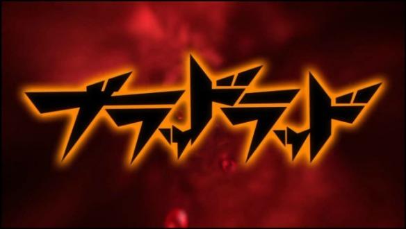 [HorribleSubs] Blood Lad - 01 [720p].mkv_snapshot_02.04_[2013.07.07_16.19.36]