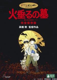 Hotaru no Haka